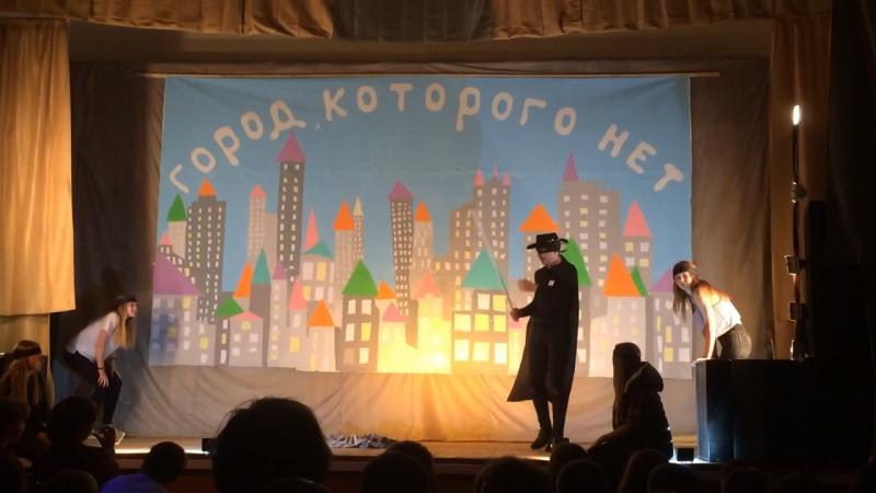 Конкурс Городские пижоны-Зорро