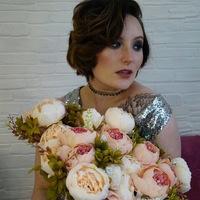Юлия Вересова