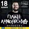 ● OZZ ● CONCERT club (г.Челябинск)