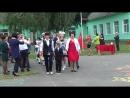 1 сентября 2017 Званновсая СОШ выход 11-го и 1-го класса