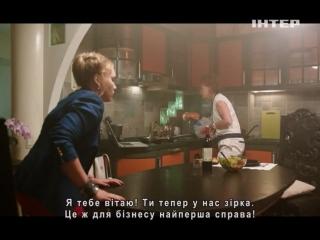 Брачные танцы (Майские ленты) 01_серия_DVB_by_Серый1779