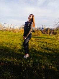 Сергеевна Юлия