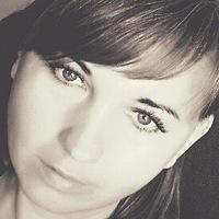 Таня Олёленко