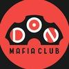 Клуб Мафии «ДОН» | Алматы