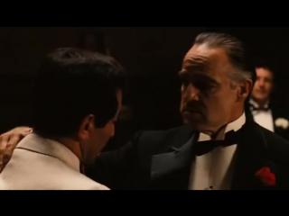 Веди себя как мужчина! - Крёстный отец 1972