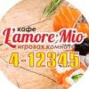 Пиццерия Lamore Mio