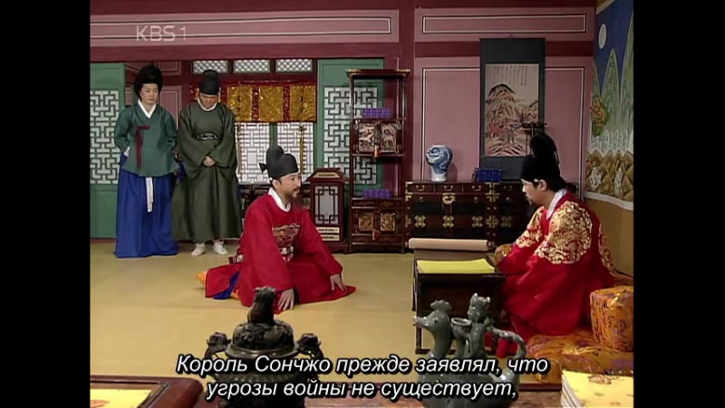 Бессмертный флотоводец Ли Сунсин - 49с - 3 эпизод