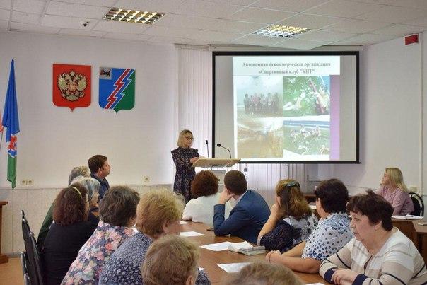 Разговор проблемах и перспективах развития социально ориентированных НКО Усть-Илимска состоялся в администрации города