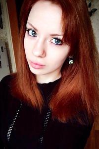 Виктория Феоктистова