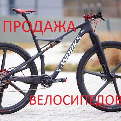 Ярик Швидкий