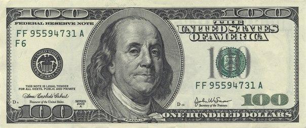 Если вы одолжили кому-то 100 баксов и больше уже не встречаете этого ч