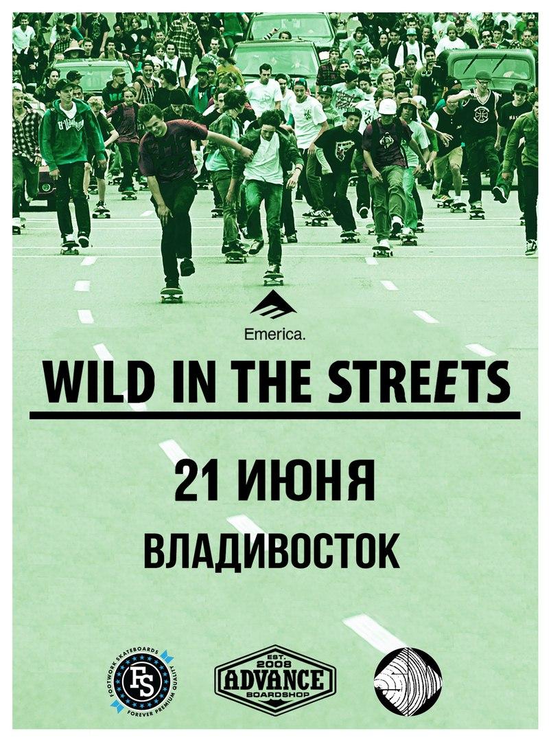 Афиша Владивосток GSD 2017, EMERICA WILD IN THE STREETS
