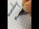 SangHun Kim calligraphy Lamy пероM