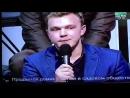 ТНВ - Александр Верин об игре Кот Белый