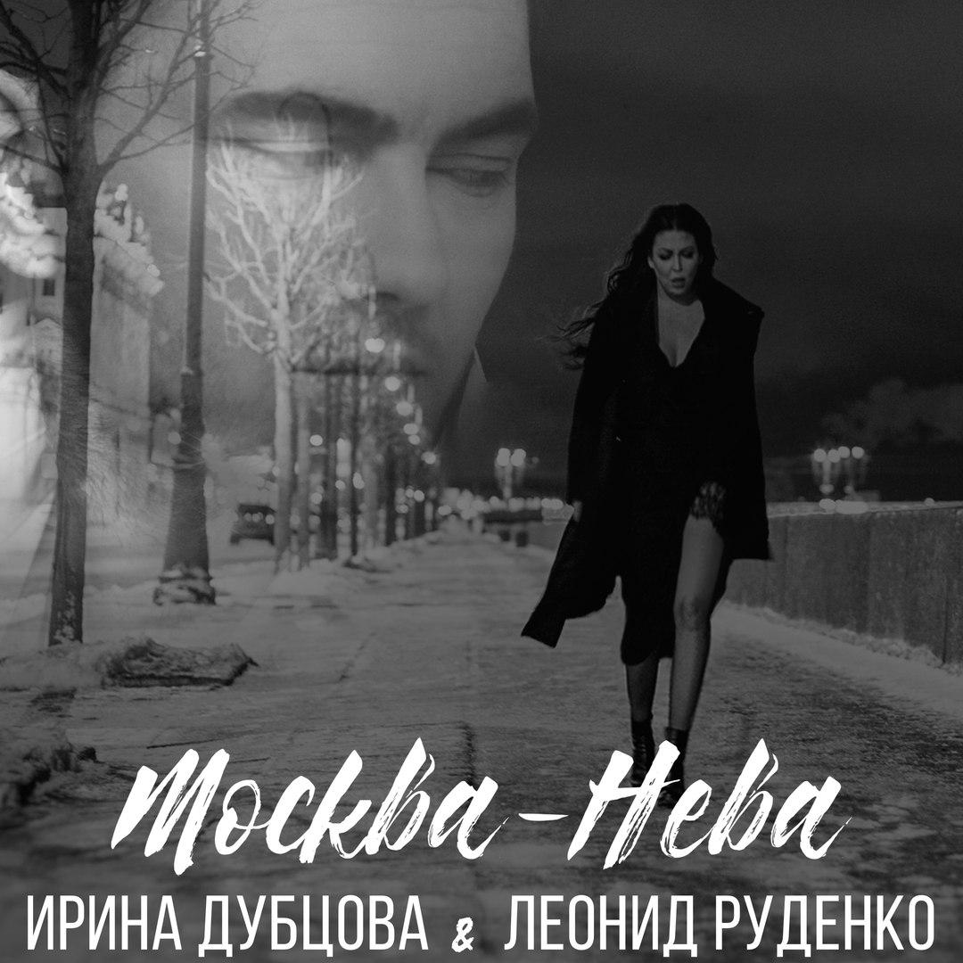 Леонид Руденко, Москва - фото №2
