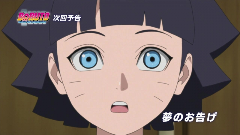 Boruto: Naruto Next Generations 7 серия [Rain.Death]