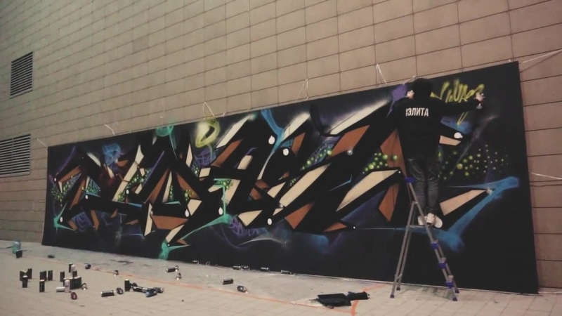 Граффити в Калинке