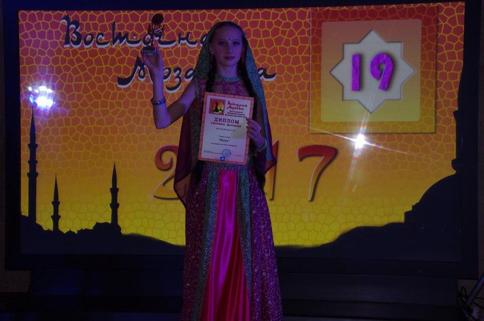 Девятнадцатый Московский открытый фестиваль восточного танца