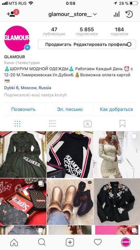 Карина Золотова | Москва