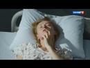 Доктор Рихтер 10 серия из 21 (Эфир 20.11.2017)