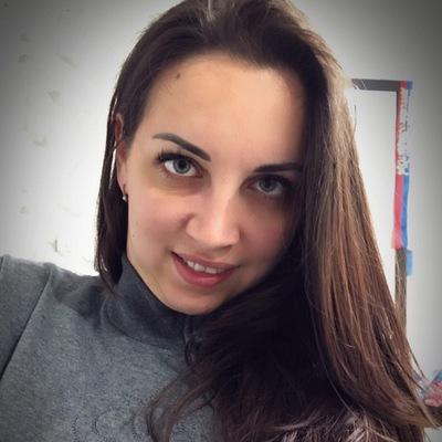 Ирина Измайлова