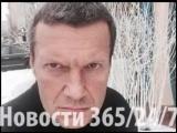 Владимир Соловьев о кавказцах