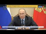 Путин: люди ждут от молодых   губернаторов изменений к лучшему
