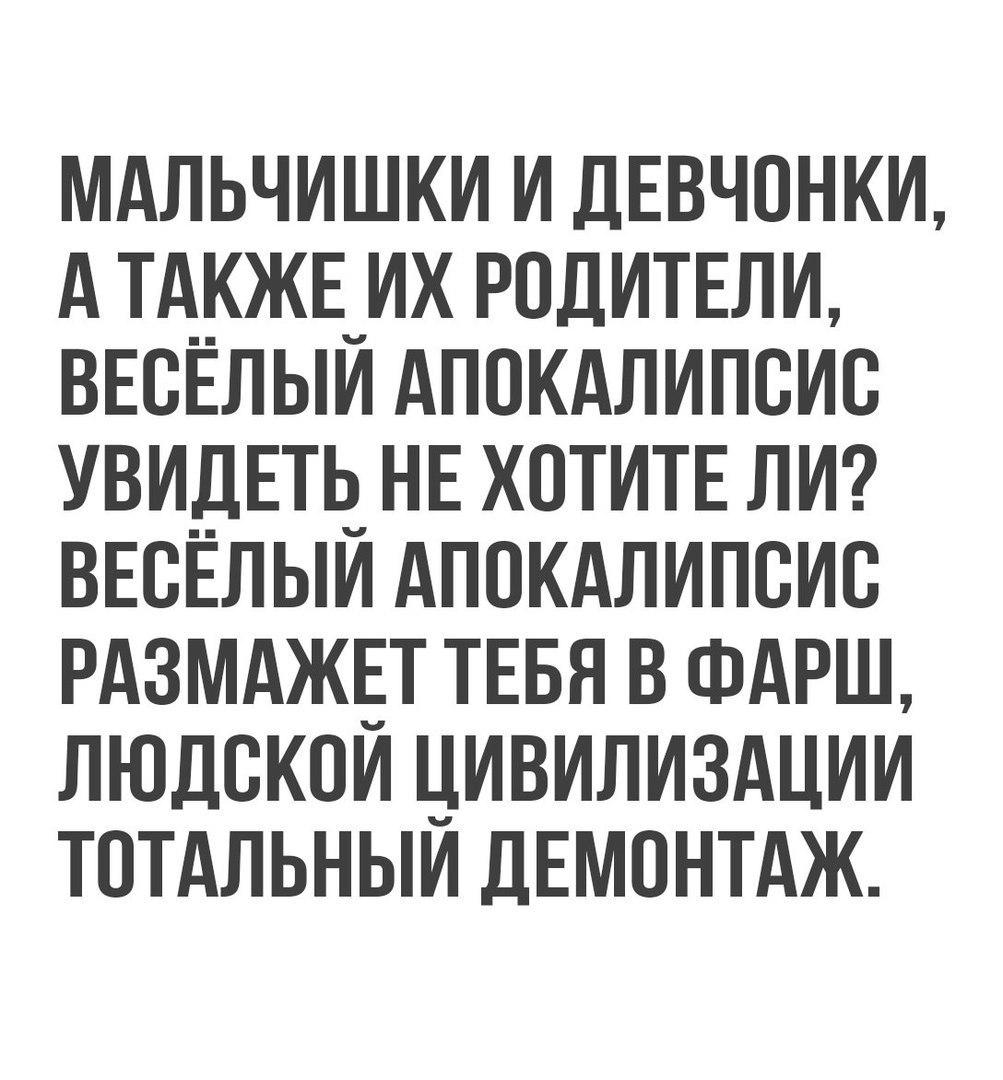 https://pp.vk.me/c639622/v639622573/2504/tdaHc0A65iM.jpg