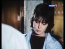 Большая игра (1988) 1 серия