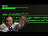 Реакция Джо на самую нелепую смерть в Fallout 4