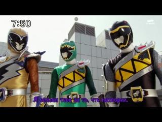 [dragonfox] Zyuden Sentai Kyoryuger - 13 (RUSUB)