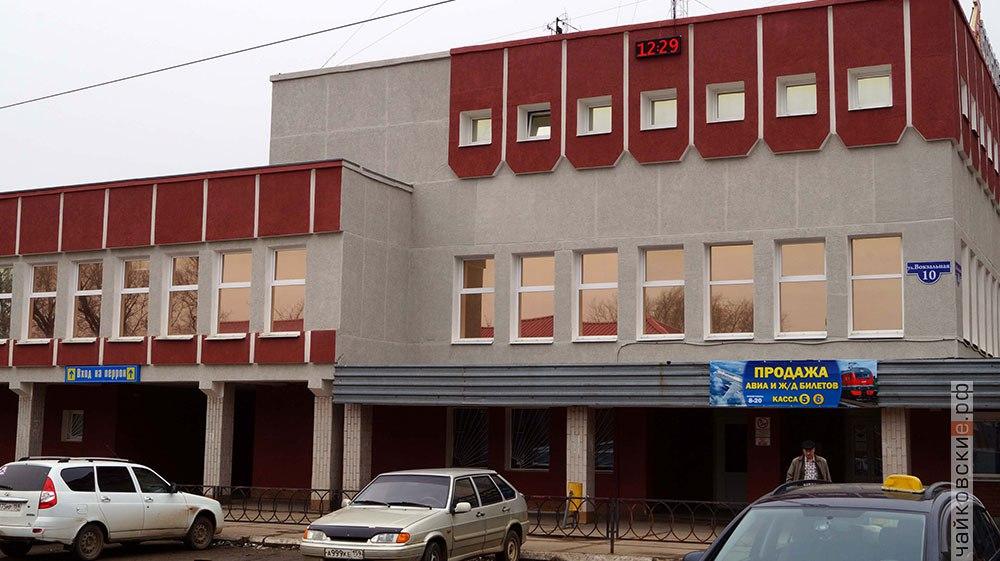 Здание автовокзала, Чайковский, 2017 год