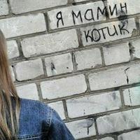 Валерия Грошева