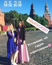 Ольга Потапова фото #34