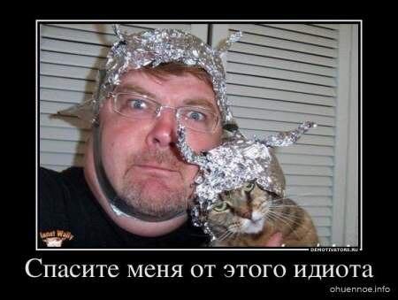 Фото №456239929 со страницы Николая Кропачева