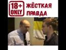 Kruti_Spinner_Kruti_Podsipnik_Policeyskiy_S_Rublevki_(VIDEOSEM)