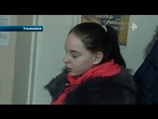 В Ульяновске вынесли приговор двум сестрам которые убили молодого человека