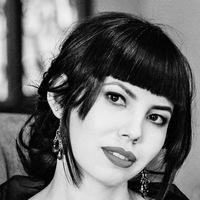 Наталья Владыкина