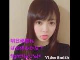 [twitter] 05.25.17 @yui_hiwata430