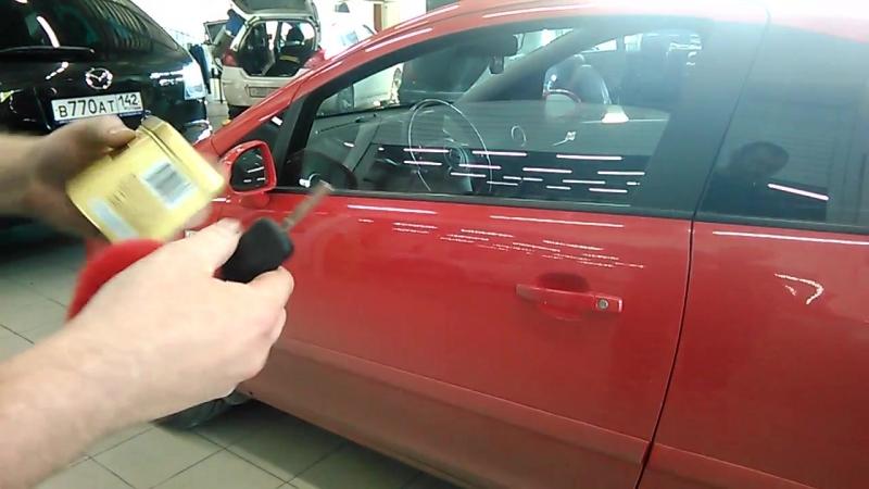 Opel Corsa, установлена Pandora (Pandect) X-1800