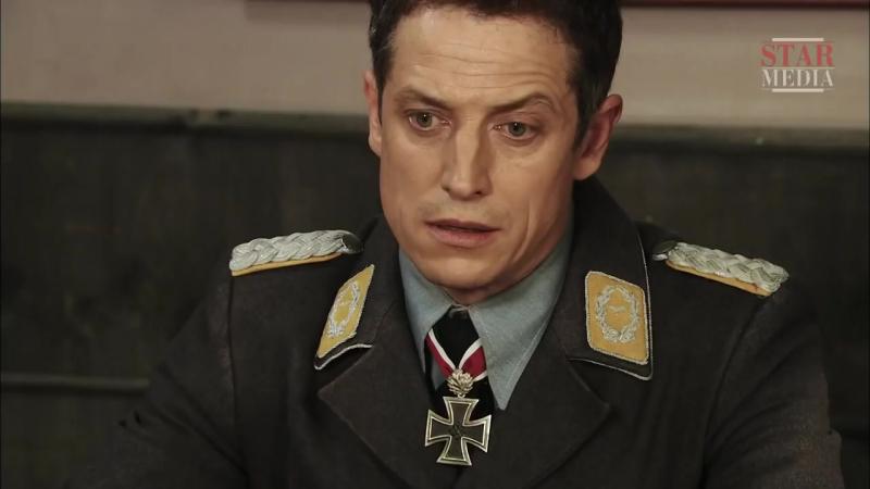 Небо в огне 2010 10 серия Сцены с участием Дмитрия Фрида