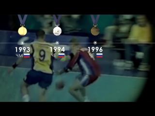 Мужская сборная: история побед