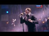 Григорий Лепс - Там, в сентябре Леонтьев - cover