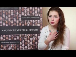 крымские ...Татарка