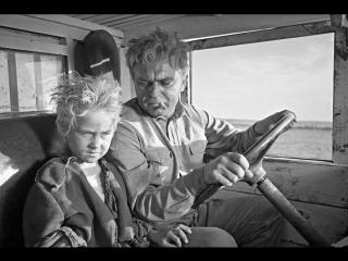 Судьба человека. (1959).