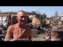 Погорельцы о которых все забыли После страшных пожаров в Канске Красноярский кр прошло больше месяца