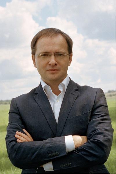 Владимир Мединский, Москва