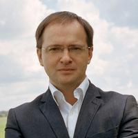 Владимир Мединский фото