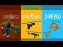 [CS:GO, Battlerite] Конкурс репостов 2 от drkiray fan page