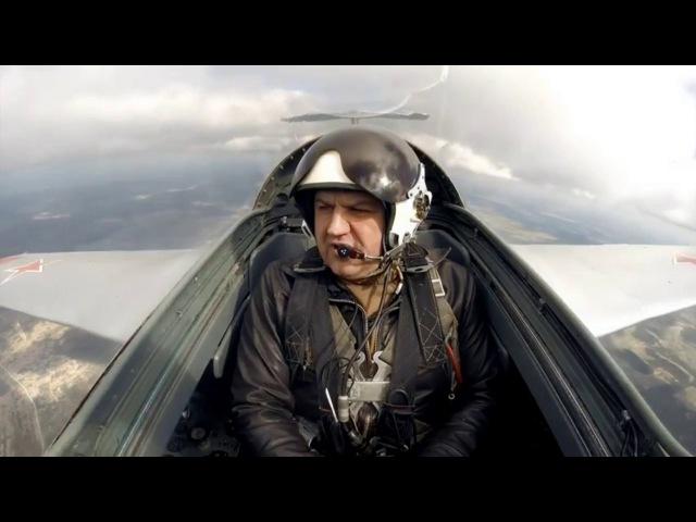 Боитесь летать - правильно делаете! Как лётчик Вам говорю